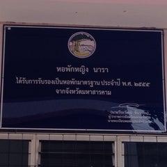 Photo taken at โน๊ตปลาเผา by ดวงใจ ศ. on 10/13/2012