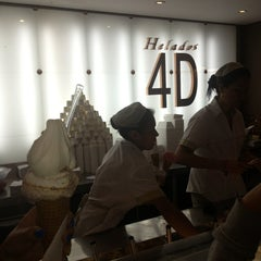 Photo taken at Helados 4D by Luis Henrique M. on 12/26/2012