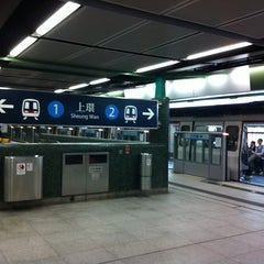 Photo taken at MTR Chai Wan Station 柴灣站 by JK on 2/15/2013