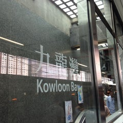 Photo taken at MTR Kowloon Bay Station 九龍灣站 by JK on 8/6/2013
