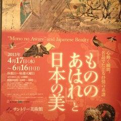 Photo taken at サントリー美術館 (Suntory Museum of Art) by Phi N. on 5/7/2013