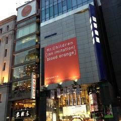 Photo taken at 山野楽器 銀座本店 by シンチ on 12/12/2012