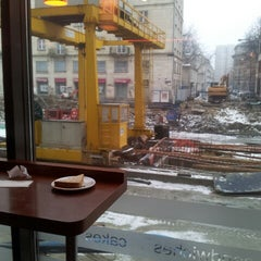 Photo taken at Coffee Heaven by Filip D. on 12/16/2012