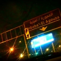 Photo taken at Sphinx Square | ميدان سفنكس by Wessam A. on 1/8/2013