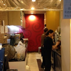 Photo taken at Gong Cha 貢茶 by Vik T. on 11/2/2013