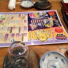 Photo taken at 天海ハマ市場 仙台東口 by 綺羅 ひ. on 2/7/2014