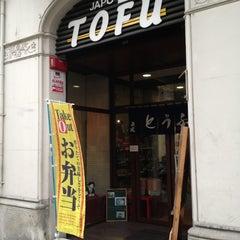 Photo taken at Tofu Català by Xavier A. on 12/20/2012