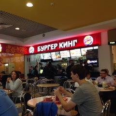 Photo taken at Burger King by Миша on 9/2/2014