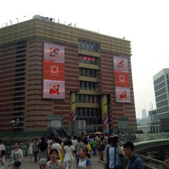 Photo taken at 正大广场 | Super Brand Mall by Stanley X. on 7/27/2013