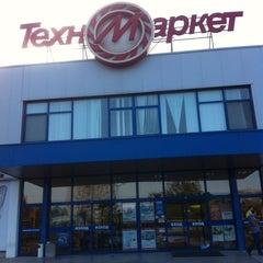 Photo taken at Техномаркет (Technomarket) by LOVE on 5/22/2013