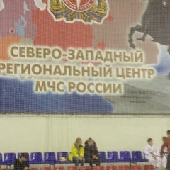 Photo taken at Спортивный Комплекс СЗРЦ МЧС by Vladimir I. on 12/1/2012