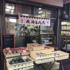 Photo taken at 茂助だんご by elly on 2/23/2015