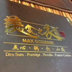 Photo taken at Max Gourmet (美食之家) by Penny L. on 10/14/2012