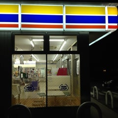 Photo taken at ミニストップ 千葉ニュータウン原山店 by Shin5jj on 10/9/2012