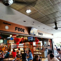 Photo taken at Fook Yuen 富源 by rick on 2/14/2013