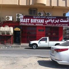 Photo taken at Mast Biryani by Hameed A. on 10/26/2012