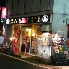 Photo taken at 和楽 たこ焼き焼き鳥専門店 by To M. on 11/27/2014