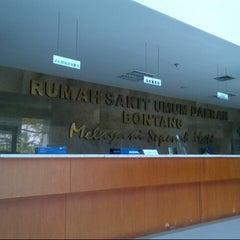 Photo taken at RSUD BONTANG by Dody N. on 10/27/2012