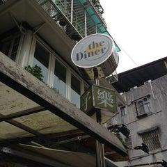 Photo taken at 樂子 The Diner by Tien-Rein L. on 3/26/2013