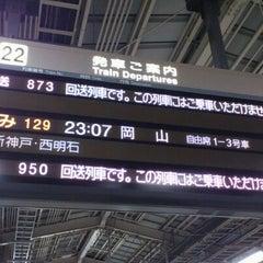 Photo taken at JR新大阪駅 21-22番ホーム by Photo M. on 1/4/2013