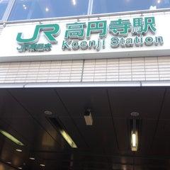 Photo taken at 高円寺駅 (Kōenji Sta.) by To M. on 2/27/2012