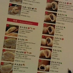 Photo taken at 鼎泰豐 Din Tai Fung by rinux on 11/13/2011