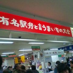 Photo taken at 京王百貨店 新宿店 by Yoshihiro S. on 1/21/2012