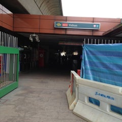 Photo taken at Yishun MRT Station (NS13) by Nasir G. on 8/29/2012