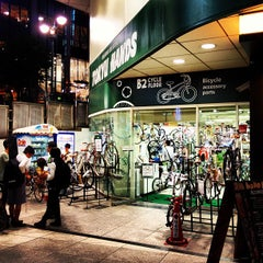 Photo taken at 東急ハンズ 渋谷店 (Tokyu Hands Shibuya Store) by uregi on 6/24/2012