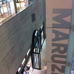 Photo taken at 丸善 丸の内本店 by sakahara y. on 7/27/2012