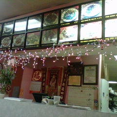 Photo taken at Peking Gourmet Chinese Restaurant by Alfred W. on 1/21/2013