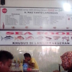 Photo taken at RM. H. Mas Yanto Lamongan I by Syaiful M. on 12/9/2012