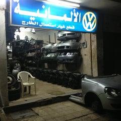 Photo taken at Al Herafeyeen | الحرفيين by Shiko L. on 1/10/2013