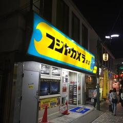 Photo taken at フジヤカメラ 本店 by yori y. on 9/26/2015