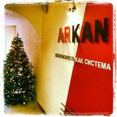 Photo taken at Аркан by Anton R. on 12/19/2012