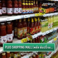 Photo taken at Plus Shopping Mall (พลัส ช้อปปิ้งมอลล์) by boyd s. on 1/16/2013