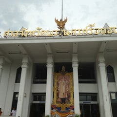 Photo taken at ศาลจังหวัดอยุธยา (Ayutthaya Provincial Court) by Ton P. on 9/9/2013