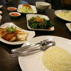 Photo taken at BB Hailam Chicken Rice by Sue E. on 4/5/2015