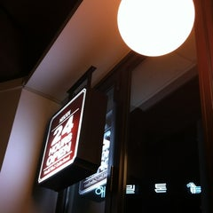 Photo taken at Café NESCAFÉ by Hyejin K. on 11/28/2012