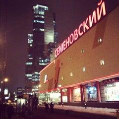 Photo taken at ТРЦ «Семёновский» by Arturik on 12/7/2012