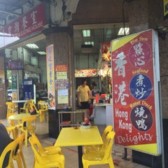 Photo taken at Wong Chiew Eating House 皇潮餐室 by David D. on 5/31/2015