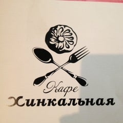 Photo taken at Хинкальная by Avara on 1/25/2013
