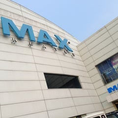 Photo taken at IMAX Theatre by noemi d. on 6/9/2013