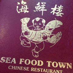 Photo taken at Seafood Town by Lisa C. on 8/27/2013