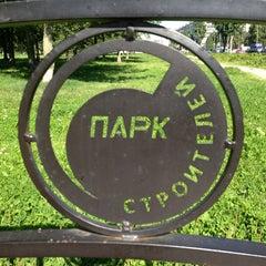 Photo taken at Парк Строителей by Александра М. on 7/29/2013