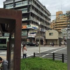 Photo taken at 四条大宮 交差点 by kazu on 5/3/2015