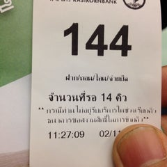 Photo taken at ธนาคารกสิกรไทย (KASIKORNBANK) by Thavatchai V. on 11/2/2012