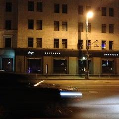 Photo taken at Ресторан «Горки» by Семен Д. on 4/15/2013