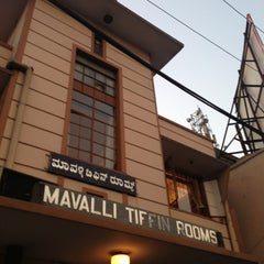 Photo taken at Mavalli Tiffin Room (MTR) by viKas r. on 3/3/2013