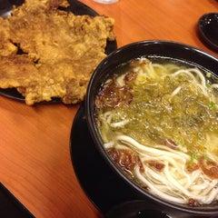 Photo taken at Tasty Dumplings by Genevie C. on 6/9/2014